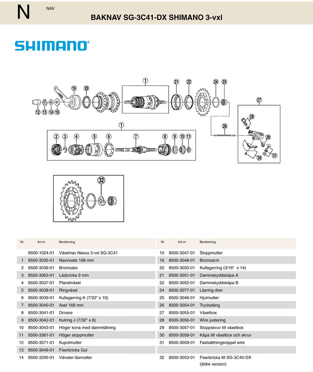 shimano 7 växlar sprängskiss